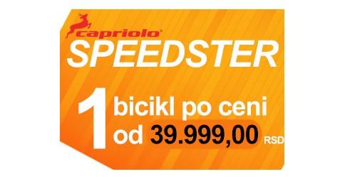 Capriolo Speedster - 1 kom. na akciji po ceni od 39.999,00 rsd